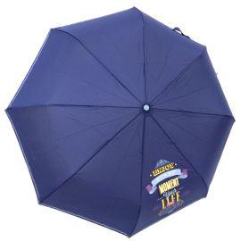 Roncato Smile Foldable Umbrella - Navy